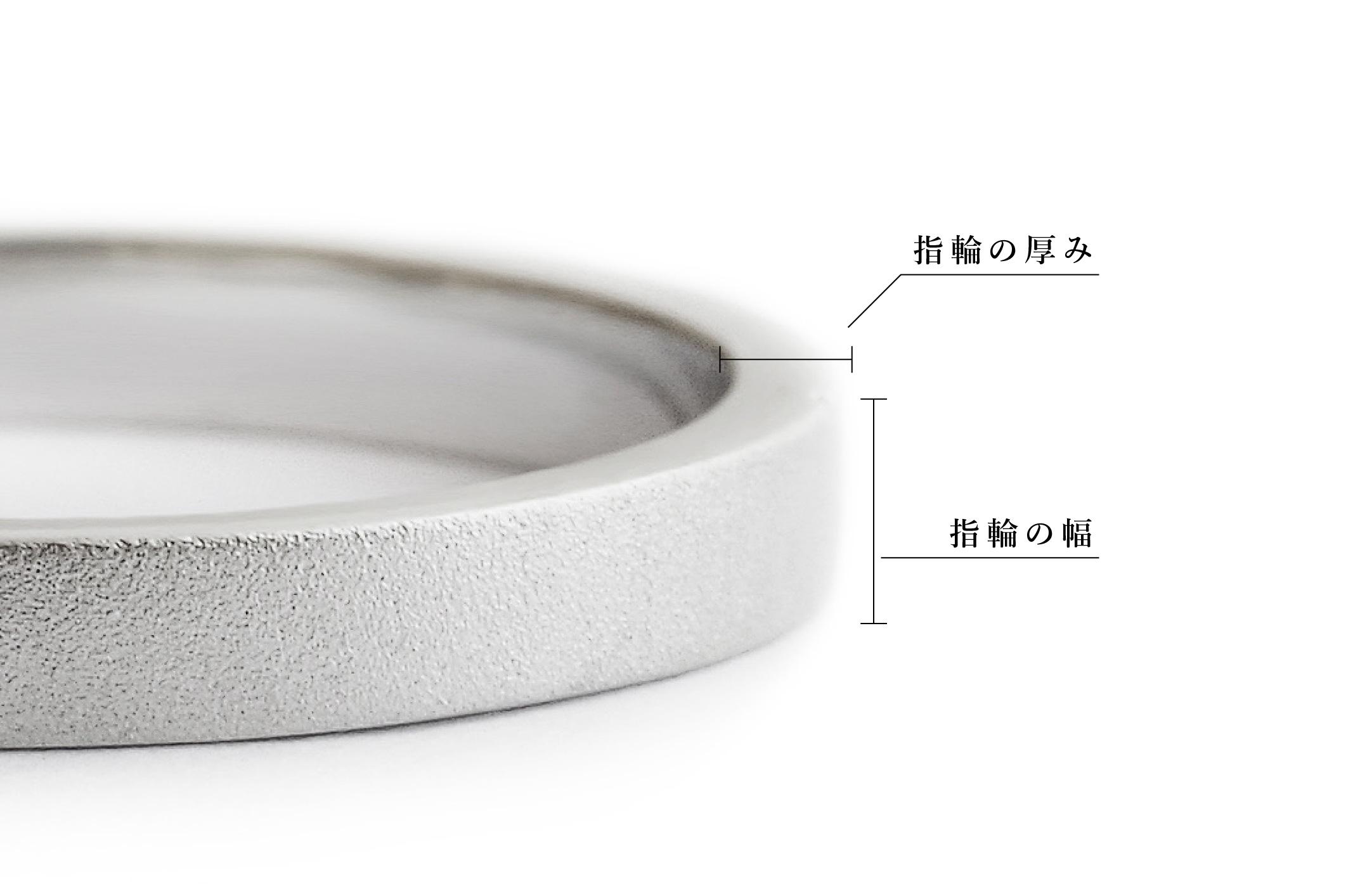 結婚指輪 オーダーメイド 通販 指輪 厚み 幅