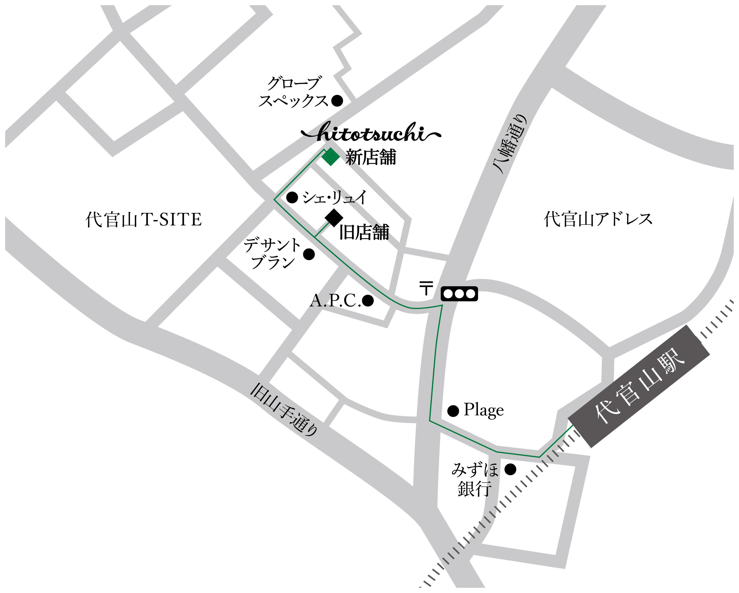 hitotsuchi 地図 map