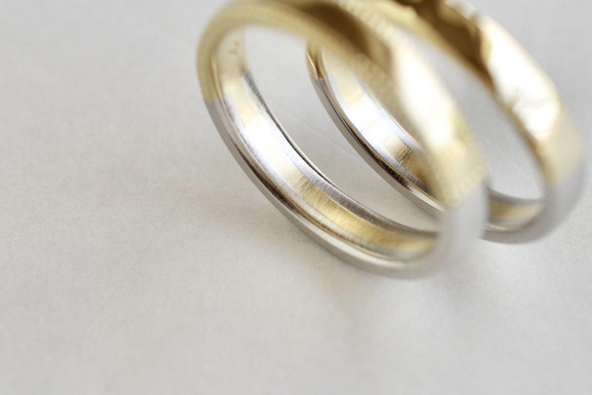 内側に金のラインを入れた結婚指輪